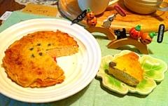 枝豆&うぐいす黄な粉の豆豆ベイクドチーズケーキ