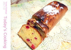 旬のラズベリーをふんだんに使用!パウンドケーキ!