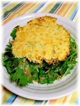 こんがりパルメザンチーズのせサラダ