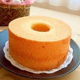 きなこのシフォンケーキ