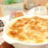 ●クリームシチューグラタン● 簡単な基本のレシピ★