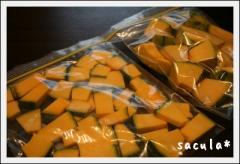 南瓜の冷凍保存