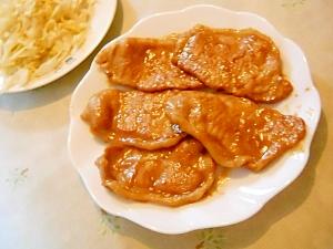 円高還元の豚肉のしょうが焼き