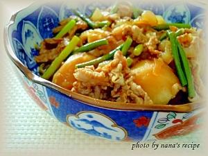 フライパンで簡単★ジャガイモとにんにくの芽の炒め煮