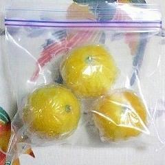 柚子の冷凍保存~(1)~丸ごと冷凍~