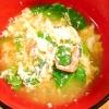 小松菜と焼き海老のお吸い物