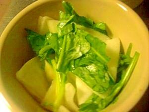蕪とルッコラのレモンサラダ