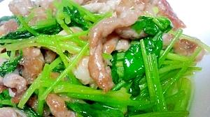 豚肉と三つ葉の塩炒め