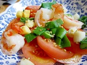 トマト海老帆立葱サラダ