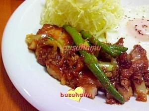 がっつり☆ご飯がすすむ豚肉の生姜焼き
