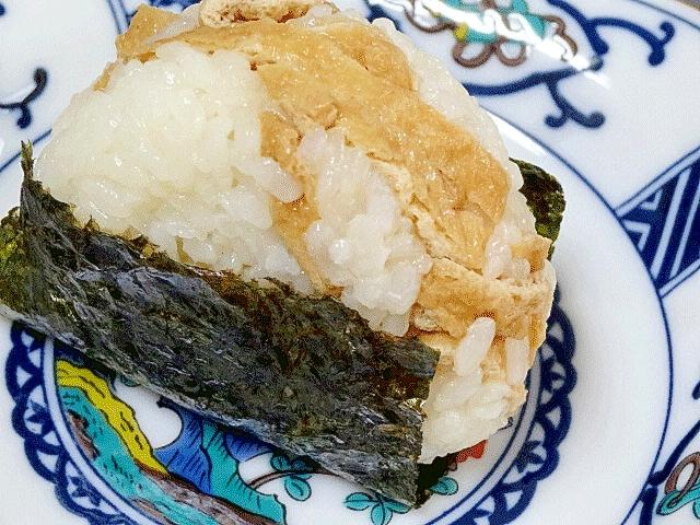 京都☆ 油揚げ甘辛煮「稲荷寿司おにぎり」