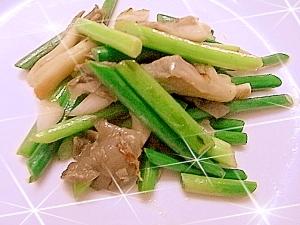 ニンニクの芽と平茸のあっさり炒め