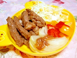 牛ヒレ肉の簡単漬け焼き温野菜添え