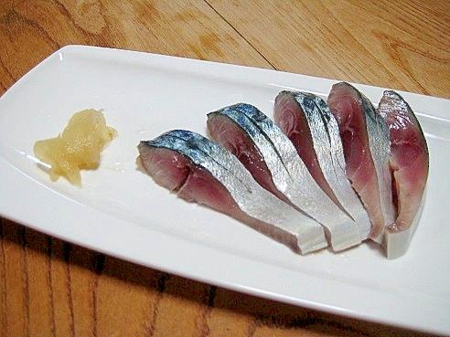 美味しいサバが手に入ったら シメサバが食べたい~♪