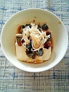 ☆ピータン豆腐☆