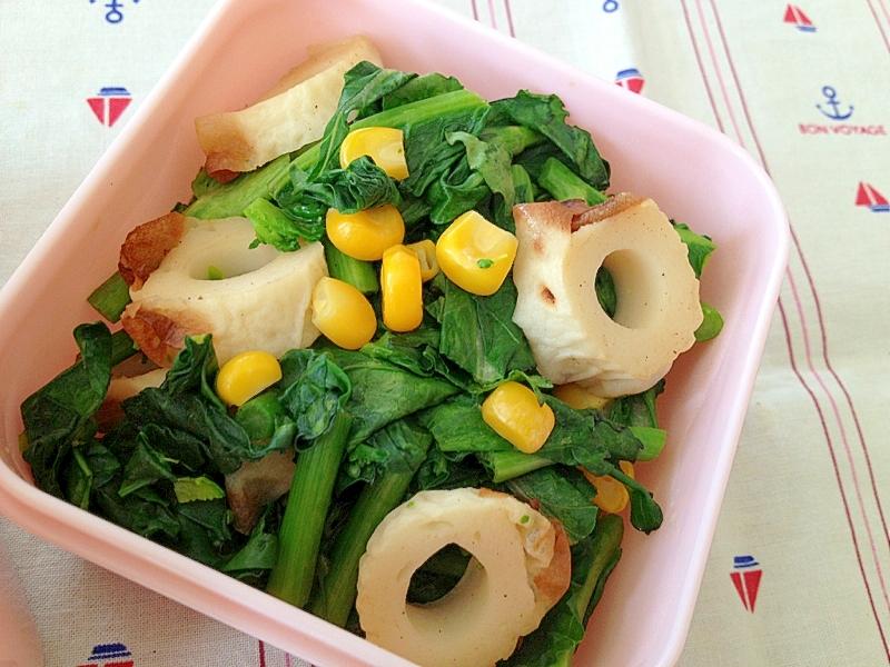 冬菜とちくわの炒めもの