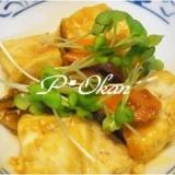 豆腐とゴボウの炒め物