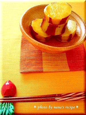 ストウブ鍋でサツマイモのさっぱり甘露煮★