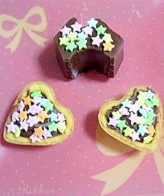 バレンタインに如何~ かわいいチョコでーす~