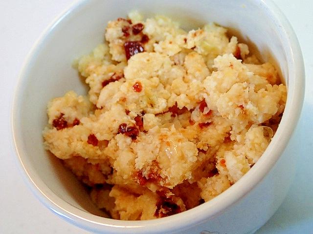 生姜マヨ入り コーンとトマトとおからの小鉢