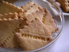 米粉のホロホロクッキー
