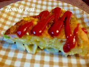 冷凍フライドポテト☆でフライパンオムレツ♪