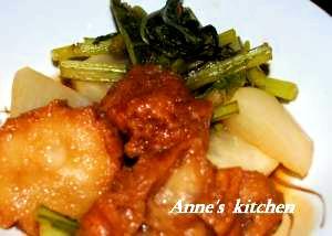 あぶら麩(仙台麩)とかぶの煮物