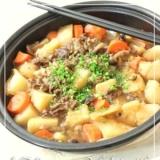 ●タジン鍋でほっこり肉じゃが● 鍋に入れるだけ♪