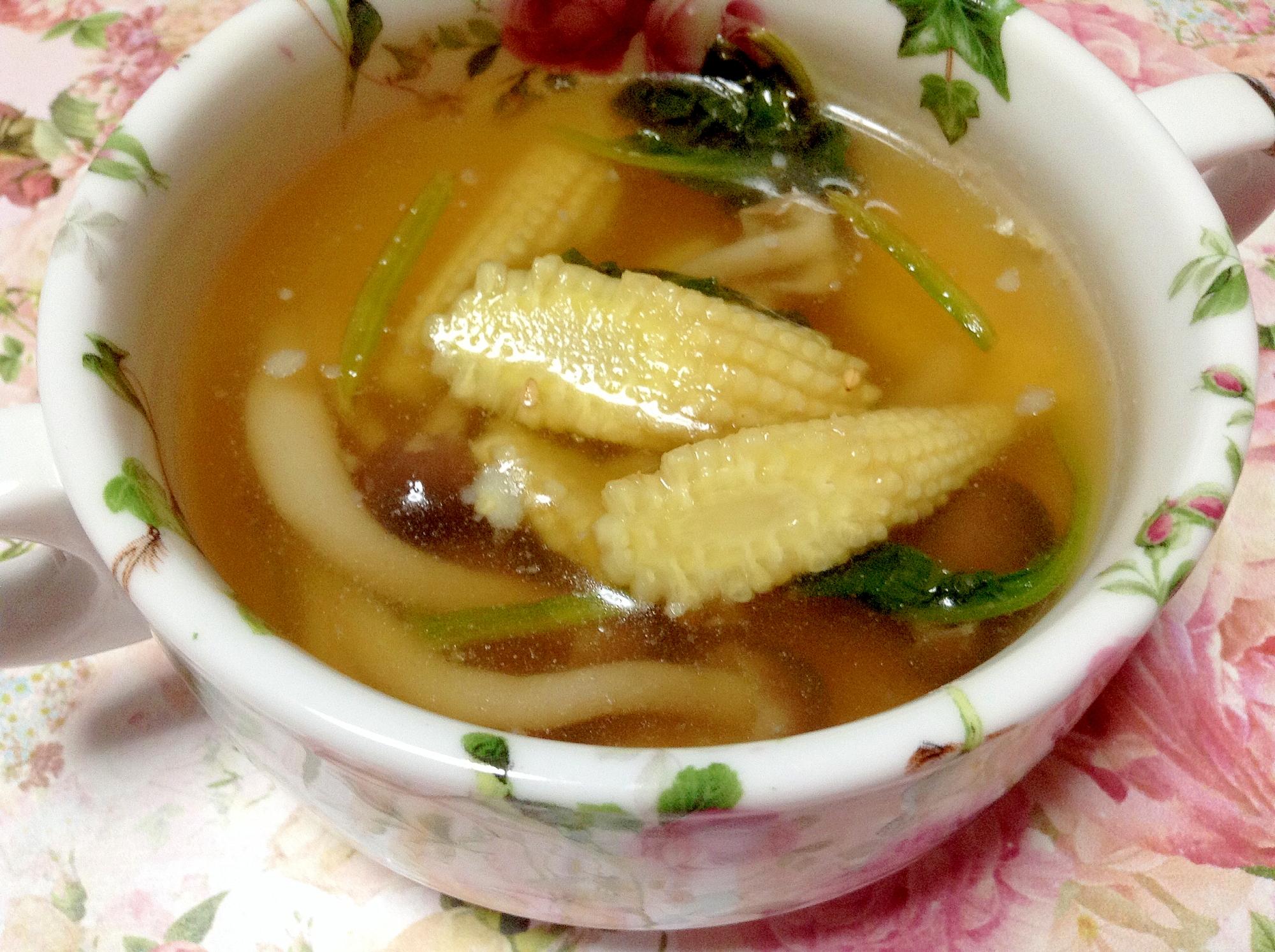 ヤングコーンとしめじとほうれん草のスープ