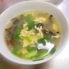 きくらげとニラの卵中華スープ