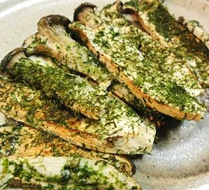 エリンギの塩麹青海苔焼き
