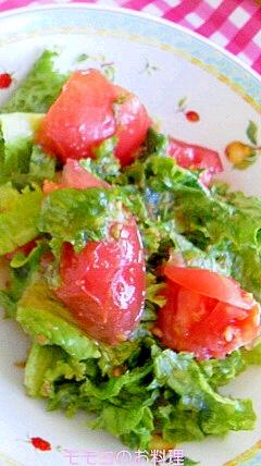 玉ねぎたっぷり☆トマトとリーフレタスのサラダ