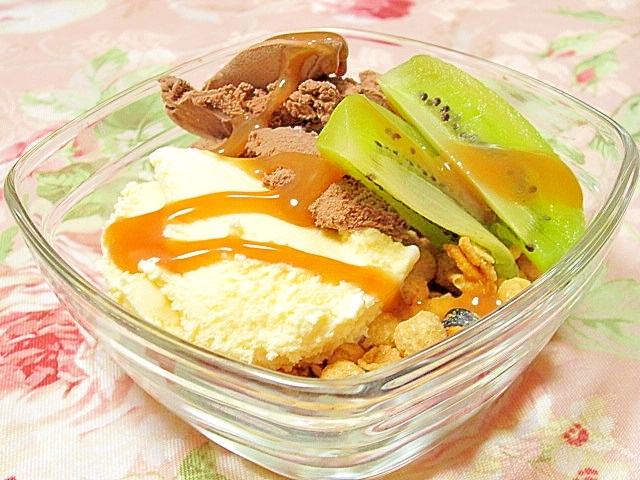 グラノーラと2種のアイスとキウィキャラメル