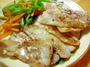 豚バラ肉の塩コショウ焼き