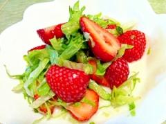 莓とレタスのスウィートヨーグルトサラダ