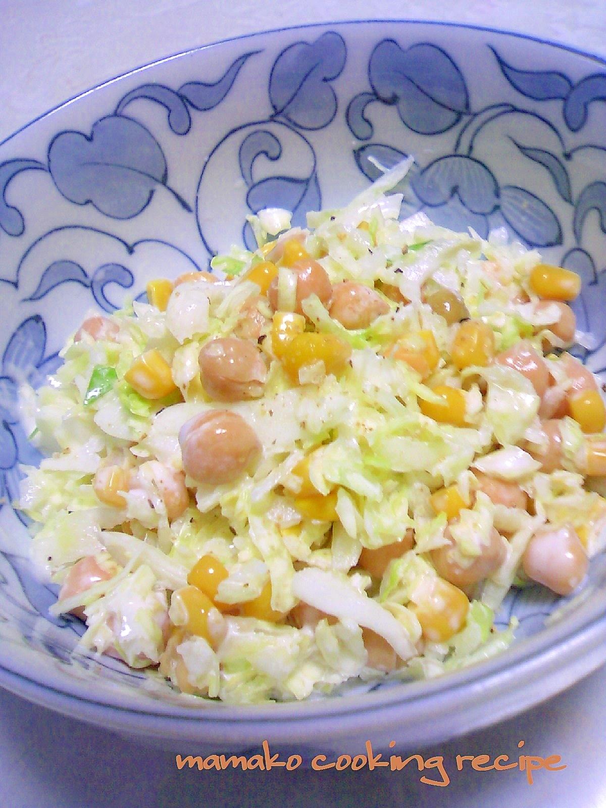 ひよこ豆の戻し方ひよこ豆のコールスローサラダ