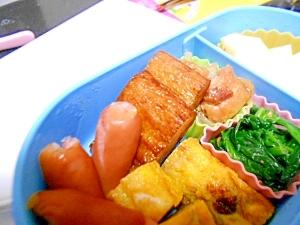 今日のお弁当☆さつま揚げのバターしょうゆ炒め☆簡単