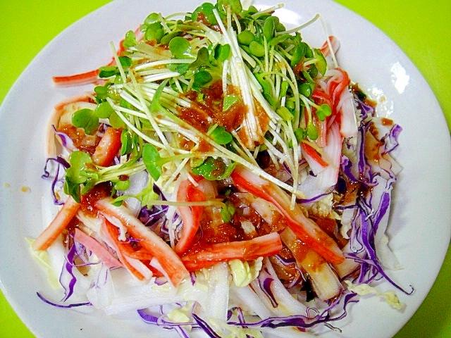 白菜と紫キャベツカニカマのサラダ~梅ドレッシング~