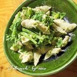 ササミと菜の花の胡麻マヨサラダ