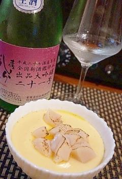 ワインに日本酒に、ホタテの茶碗蒸し