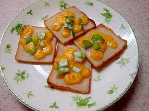 お弁当レシピ さつま揚げのチェダーチーズ焼き