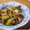 今の時期だけ、四方竹を食べよう