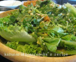 三つ葉とレタスのサラダ