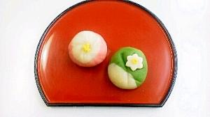 初めて作った和菓子! 『水仙』と『ぼたん』