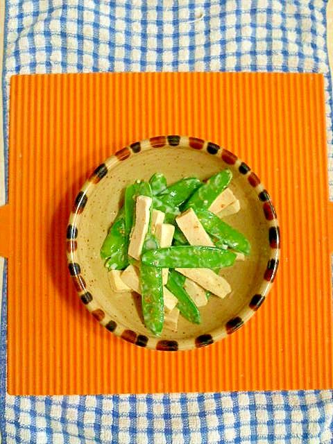 サヤエンドウと高野豆腐の七味マヨ和え♪