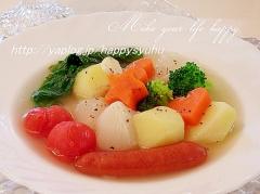カラフル☆野菜たっぷりスパイスdeヘルシーポトフ