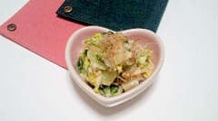 やみつき♪ 簡単白菜サラダ☆