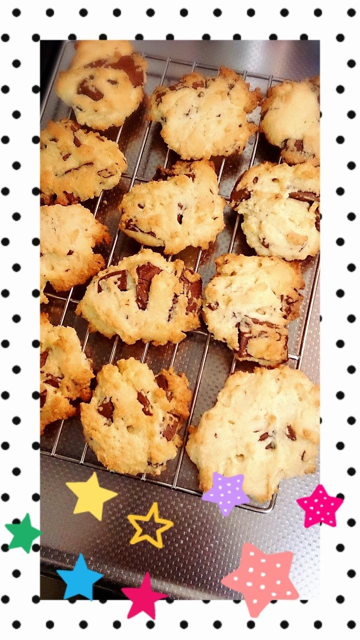 ホワイトデーに☆簡単本格的!サクほろチョコクッキー