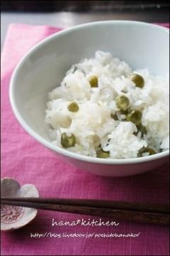 豆ごはんの簡単おいしいレシピ