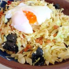 納豆と千切りキャベツのうまうまサラダ